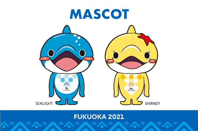 Mascot introduction